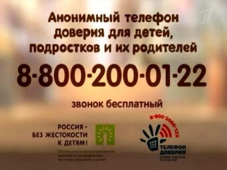 http://sivschool.ucoz.ru/telefon/telefon_111.jpg